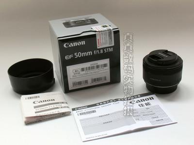 成色极好国行佳能EF50 F1.8STM新款小痰盂标准人像头送遮光罩2043