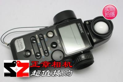 SEKONIC/世光 L-758D 测光表 数字显示型  摄影拍照 98新