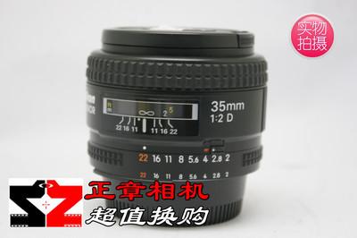 尼康 AF 35mm f/2D 广角定焦 二手全幅单反镜头 97新