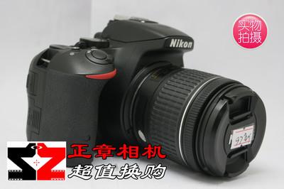Nikon/尼康  D5500套机18-55VRII镜头 二手数码单反相机 97新
