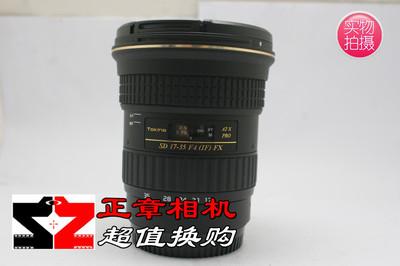 TOKINA/图丽 AT-X 17-35mm f/4 PRO FX  佳能口全画幅