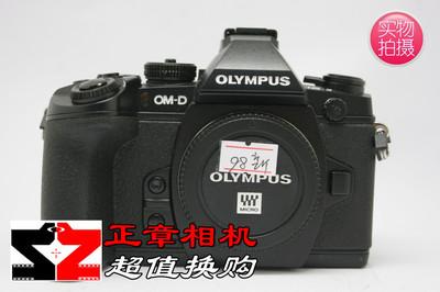 Olympus/奥林巴斯 E-M1微单数码相机 包装附件齐全 98新