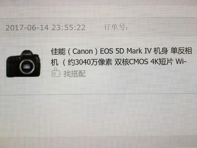 [上海] 出99新 国行 佳能 5D4 箱说全