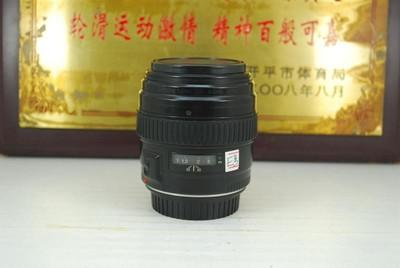 佳能 85mm F1.8 USM 单反镜头 大光圈定焦人像头 可置换