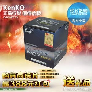 肯高 MC7  AF 2.0 DGX 尼康卡口(黑色)
