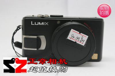 Panasonic/松下 DMC-LX2 徕卡镜头 松下 家用便携小相机 经典