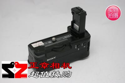 SONY索尼VG-C2EM 竖拍手柄微单相机A7M2 A7RM2 A7S2电池盒原装