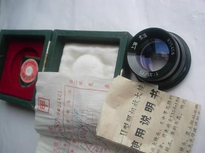 很新国产名牌求进75mmf3.5放大镜头,有包装说明书保修卡发票