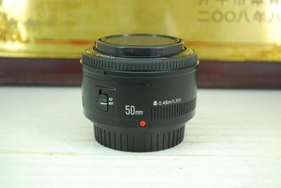 佳能口 永诺 50mm F1.8 单反镜头 大光圈标头 定焦人像 可置换
