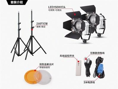 鑫威森CE-1500WS 150W LED聚光灯双灯套装