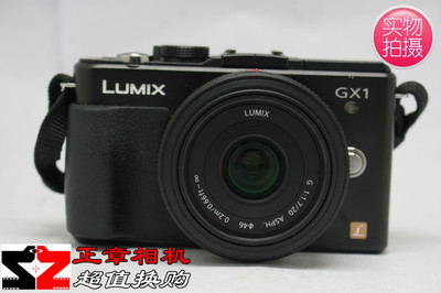 Panasonic/松下GX1X DMC-GX1微单相机1600万像素 20/1.7套机