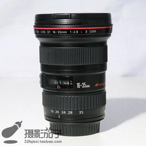 99新佳能 EF 16-35mm f/2.8L II USM#4001[支持高价回收置换]