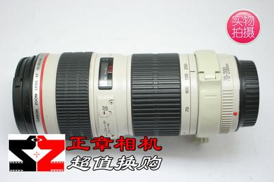 佳能EF 70-200mm f/4L USM变焦红圈镜头70-200/4 小小白 90新