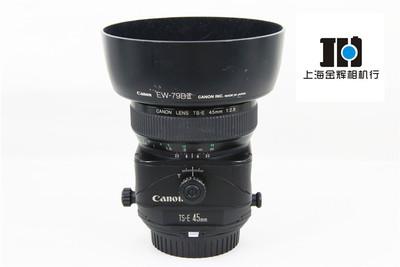 Canon佳能 TS-E 45/2.8 ts-e45/2.8 移轴镜头 手动对焦 实体现货