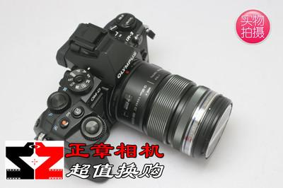 Olympus/奥林巴斯EM1 E-M1微单数码相机 套机 包装附件齐全  99新