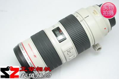佳能EF 70-200mm f/2.8LIS USM 70-200小白 防抖一代长焦红圈镜头