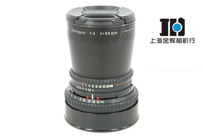 Hasselblad 哈苏 Distagon C50/4 C50 早期镜头 实体现货 可转接