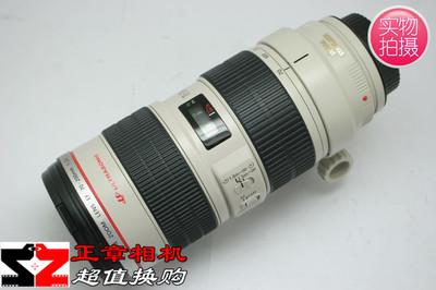 佳能 EF 70-200mm f/2.8L IS 70-200/2.8 一代防抖小白相机镜头