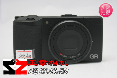 Ricoh/理光 gr DIGITAL GRI APS-C 画幅 一代 便携卡片机