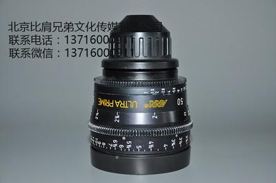ARRI UP镜头基本组 焦段16.24.32.50.85