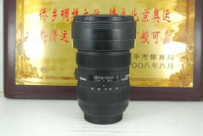 佳能口 适马 12-24 F4.5-5.6 II HSM 单反镜头 二代 全幅超广角