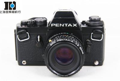 Pentax宾得 LX+M50/2 经典胶片单反相机套机 实体现货 135胶卷