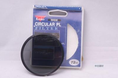 日本 肯高 KENKO 72 72mm CPL (W) 偏振镜 偏光镜 美品成色