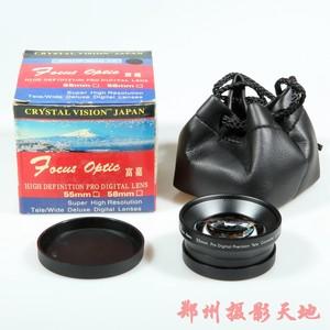 富佳 2X 增距镜 55mm 全兴库存