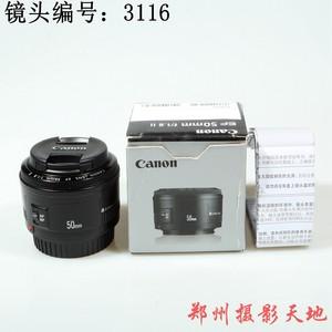佳能 EF 50mm f/1.8 II  佳能50F1.8 II 二代 小痰盂