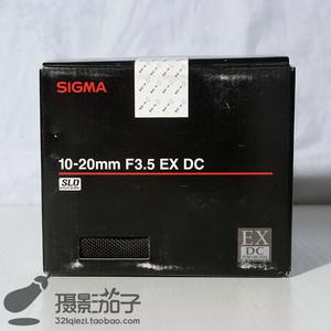 98新适马10-20mm f/3.5EX DC #8032(尼康口)[支持高价回收置换]