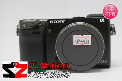 二手Sony/索尼 NEX-7 nex7 微单相机  奶昔7
