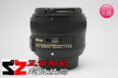 Nikon/尼康 AF-S 50mm f/1.8G 50/1.8 标准定焦单反镜头
