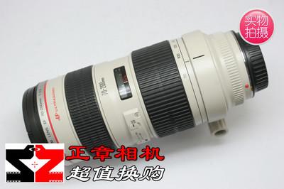 95新 佳能 EF 70-200mm f/2.8L USM(小白)  70-200 镜头
