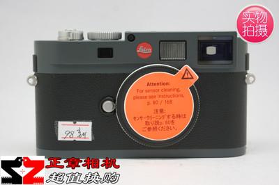 Leica / 徕卡ME相机 徕卡新款M9升级版相机 徕卡M-E 徕卡ME带包装