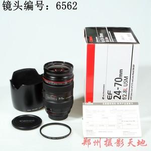 千亿国际娱乐官网首页 EF 24-70mm f/2.8L USM 红圈变焦镜头; 镜头编号:6562