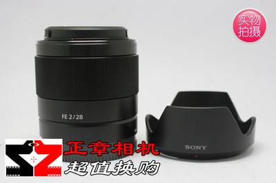 99新 sony/索尼FE 28mm F2全幅广角定焦微单镜头大光圈