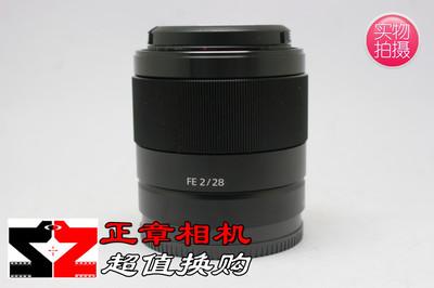 sony/索尼FE 28mm F2全幅广角定焦微单相机镜头大光圈 二手28/2
