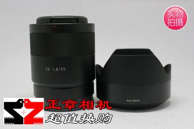 索尼 Sonnar T* FE 55mm F1.8 ZA 55/1.8 全画幅 99新微单E口