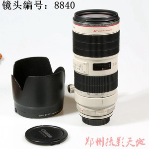 佳能 EF 70-200mm f/2.8L IS II USM 镜头编号:8840