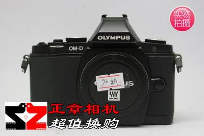 90新 Olympus/奥林巴斯 E-M5 OM-D 微单机EM5 机身文艺复古相机