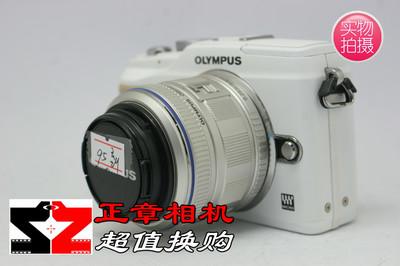 95新白色Olympus/奥林巴斯 E-PL2 epl2 套14-42套机镜头 微单相机