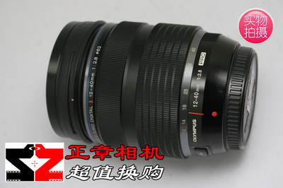 奥林巴斯  ED 12-40mm f/2.8 PRO 12-40 广角变焦镜头