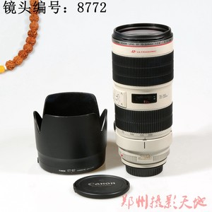 佳能 EF 70-200mm f/2.8L IS II USM 镜头编号:8772