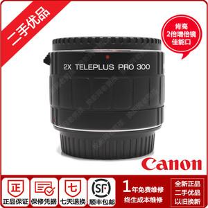 肯高 2X TELEPLUS PRO 300 肯高2倍增倍镜 佳能口