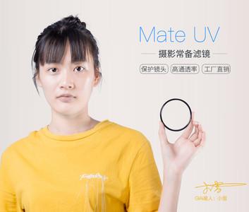 吉艾滤镜UV保护镜67mm77口径82千亿国际娱乐官网首页单反72尼康