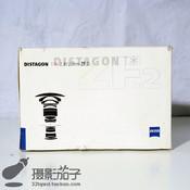 99新蔡司 T* 21mm f/2.8ZF.2#1590尼康口[支持高价回收置换]