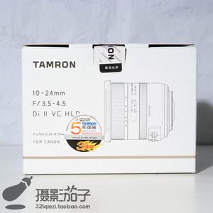 99新腾龙10-24mmf/3.5-4.5II佳能口 在保#2669[支持高价回收置换]