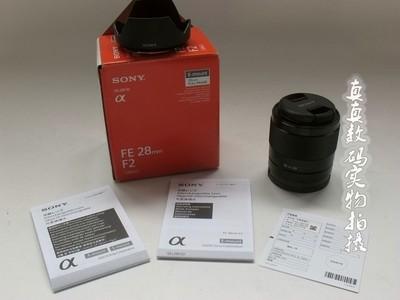 崭新 正品行货 索尼FE28mm/F2全幅广角定焦镜头 全套齐全#1754