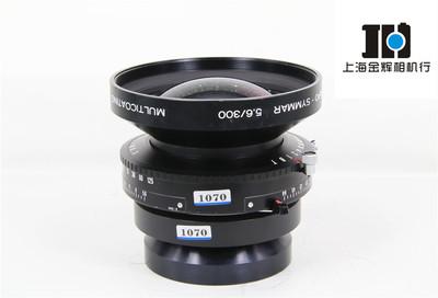 Schneider施耐德 大画幅座机镜头 300/5.6 APO-symma 8X10涵盖