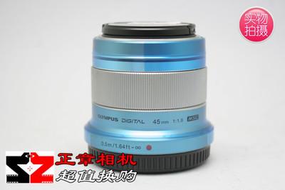 98新 奥林巴斯  45mm f/1.8 45/1.8 定焦大光圈人像镜头